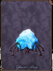 永久氷蟲()